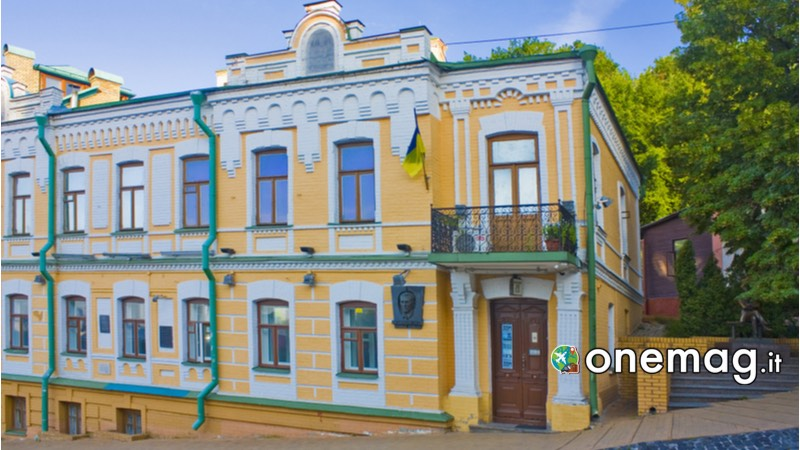 Kiev Mikhail Bulgakov Museum