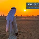 Vacanza nel deserto del Sahara