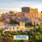 Atene Low Cost, ecco come fare