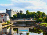 Kilkenny e il suo castello