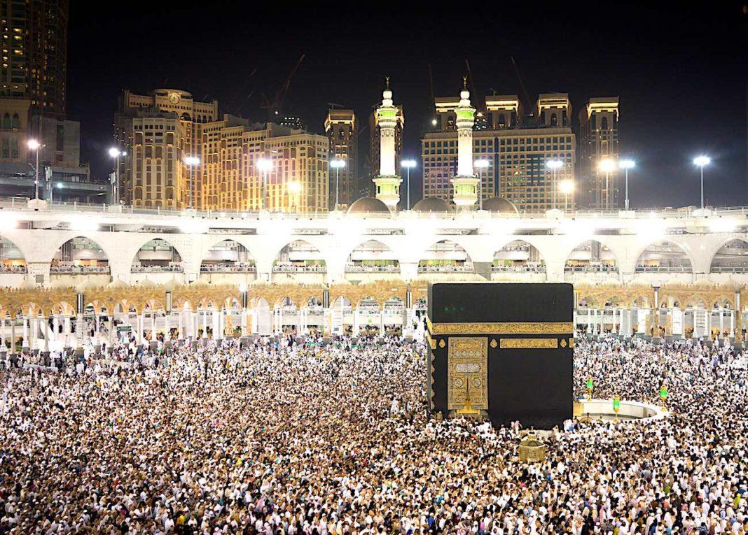Scopriamo l'Hajj, la preghiera alla Mecca