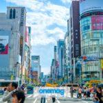 Ginza, il quartiere di lusso di Tokyo