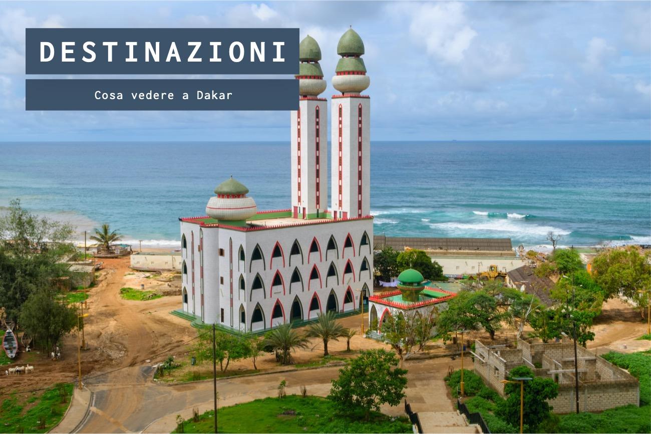 Cosa vedere a Dakar