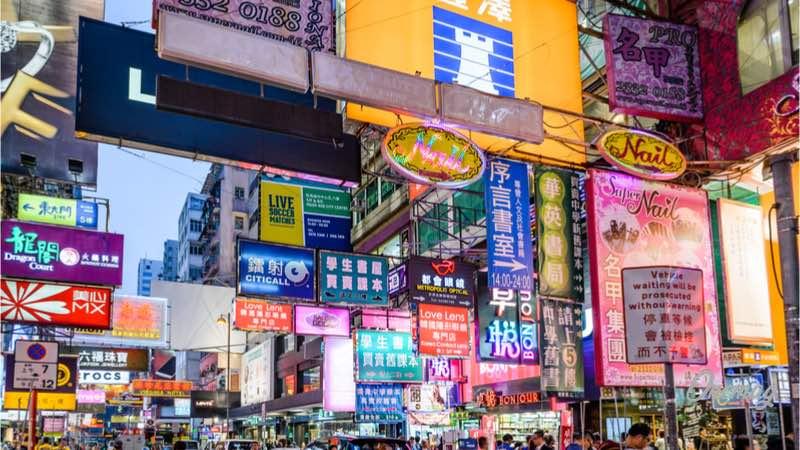 Hong Kong, Mong Kok