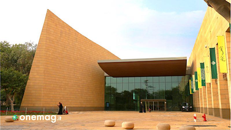 Riyad, Museo Nazionale