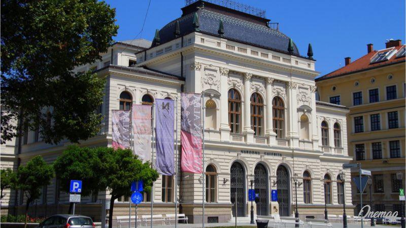 Galleria Nazionale di Slovenia a Lubiana