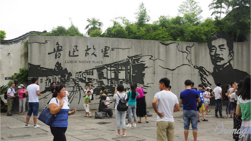 Visitare Museo Lu Xun a Shanghai