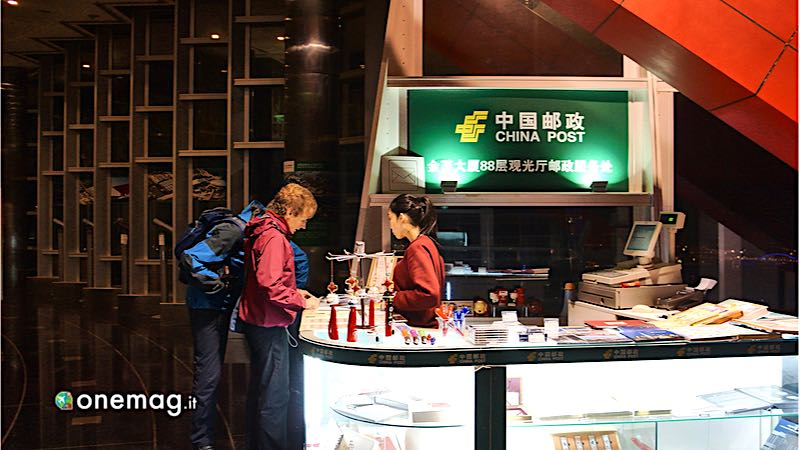 Shanghai, museo delle poste
