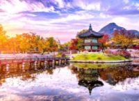Cosa visitare in Corea del Sud