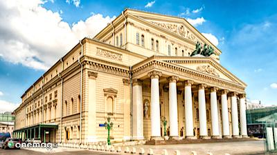 Mosca, Teatro Bolshoi