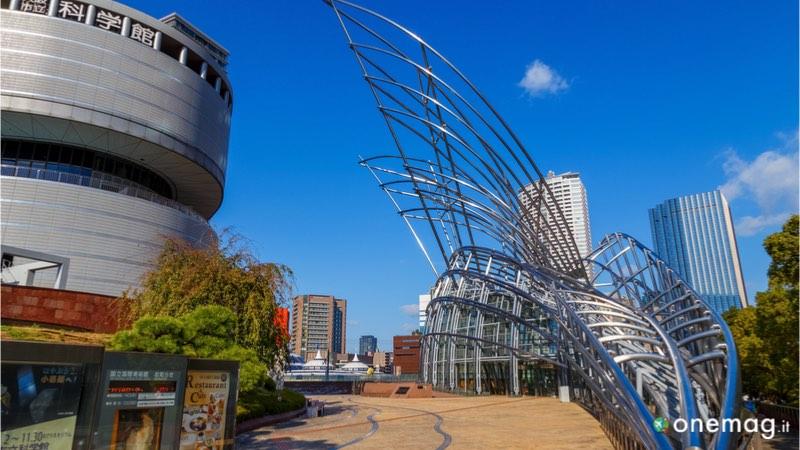 Il quartiere Kita-Ku di Osaka, il Museo Nazionale d'Arte