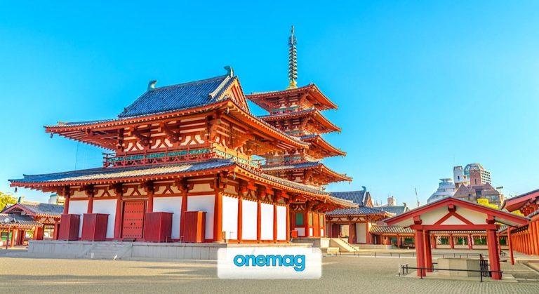 Il Tempio Shitenno-ji di Osaka