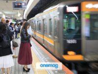 Trasporti pubblici a Osaka
