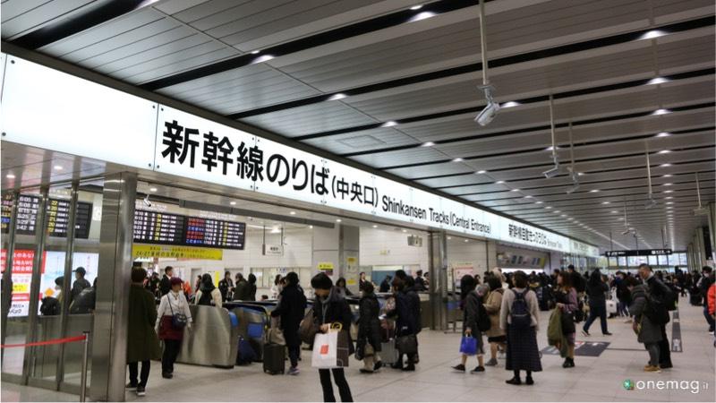 Come muoversi a Osaka, stazione ferroviaria