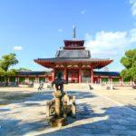 Il Tempio Shitennoji di Osaka