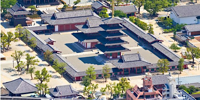 Osaka, tempio Shitenno-ji veduta aerea
