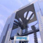 Umeda Sky Building, le twin towers di Osaka