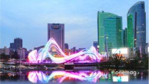 Optics Valley Hongshan, Wuhan