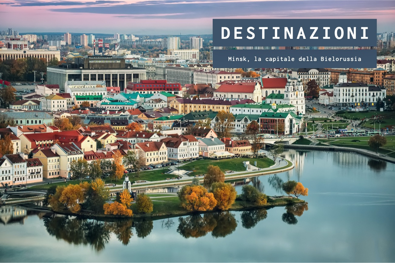 Guida di Minsk, la capitale della Bielorussia