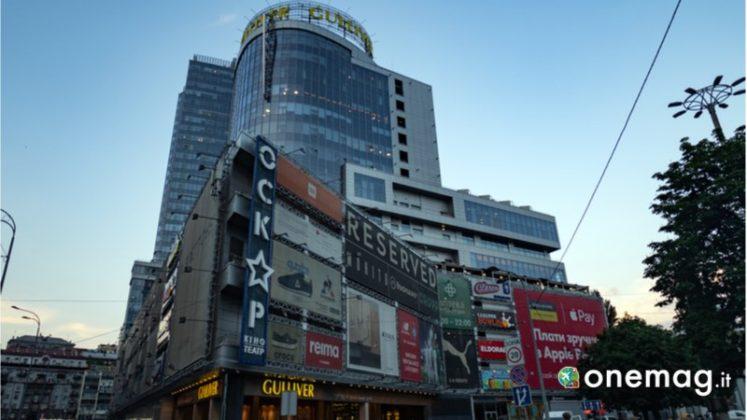 Centro Commerciale Gulliver, Kiev