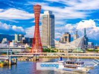 Cosa vedere a Kobe, Giappone