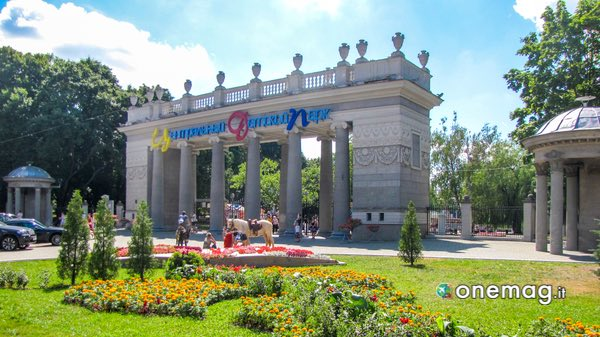 Cosa vedere a Misk, Gorky Park