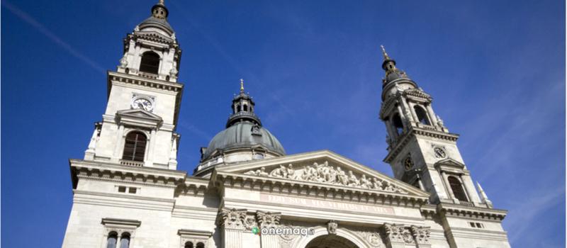 Cosa vedere a Budapest, Basilica di Santo Stefano