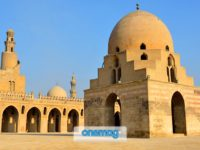 Moschea di Ibn Tulun, Il Cairo
