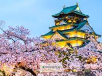 Osaka, guida alla terza città del Giappone