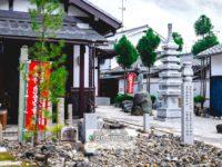 Il tempio buddista di Genshoji a Osaka
