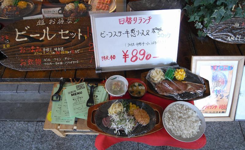 Cosa vedere ad Asakusa, lo street food