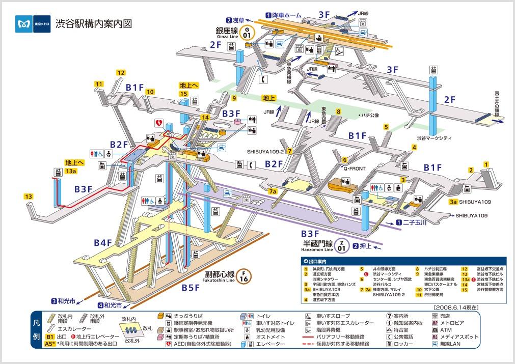Mappa stazione metropolitana di Shibuya, Tokyo