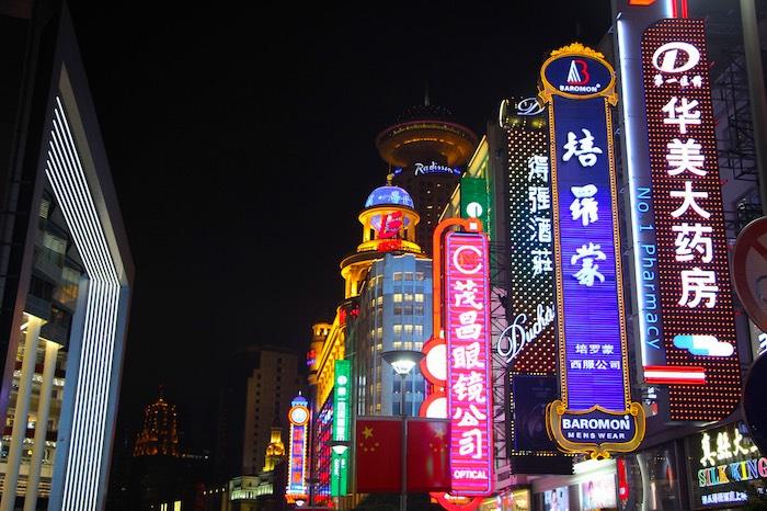 Cosa vedere a Shanghai, Nan Jing Road