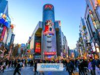 Cosa vedere a Shibuya, il quartiere di Tokyo