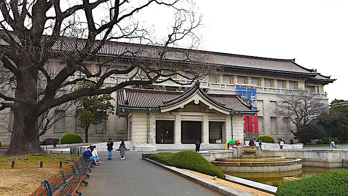 Tokyo National Museum, Ueno