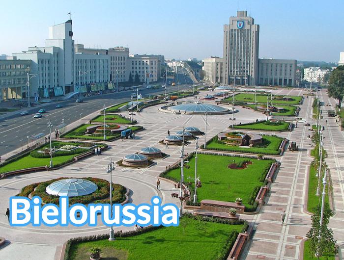 Bielorussia Box Europa