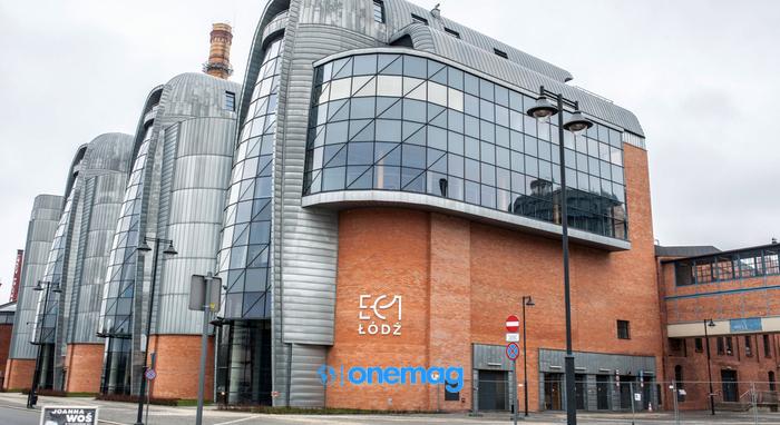 Lodz, Planetarium EC1